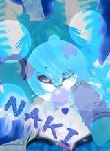 NakiUmi