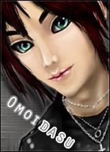 omoidasu