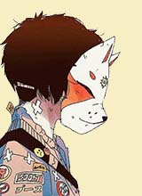Shizu
