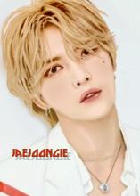JaeJoongie