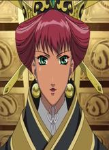 Sekishi