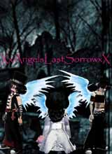XxAngelsLastSorrowxX
